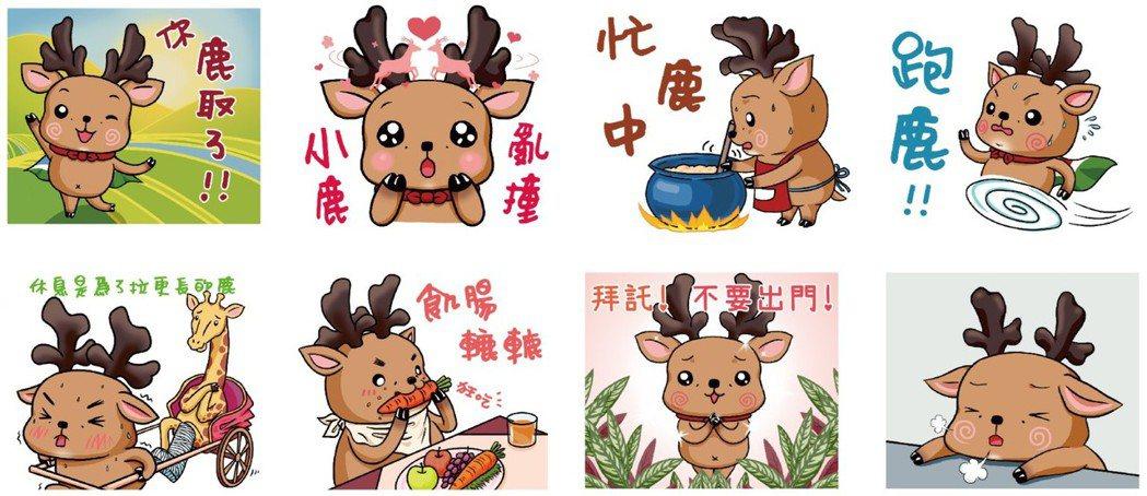 中華民國養鹿協會/提供
