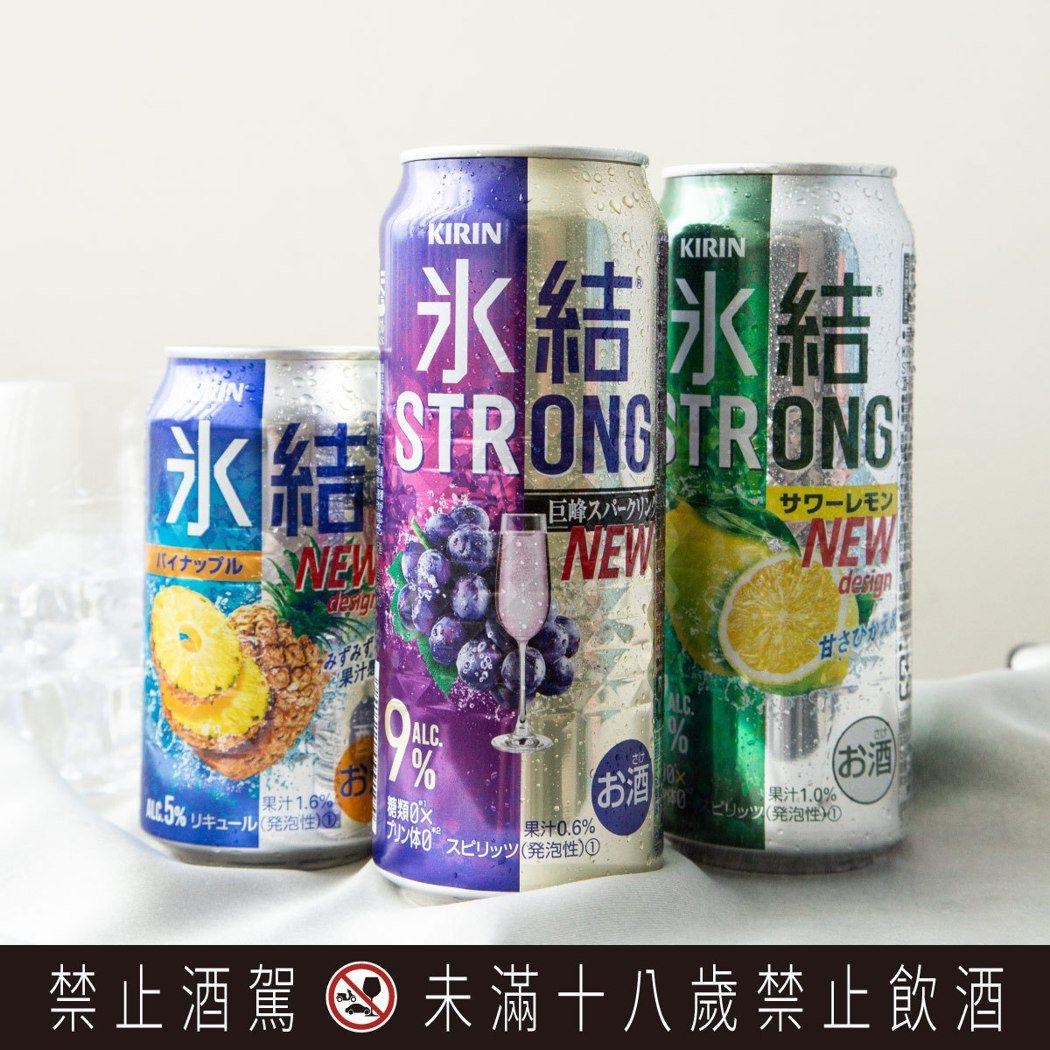 KIRIN冰結系列調酒於7-ELEVEN獨家販售,左起「冰結鳳梨」、「冰結STR...