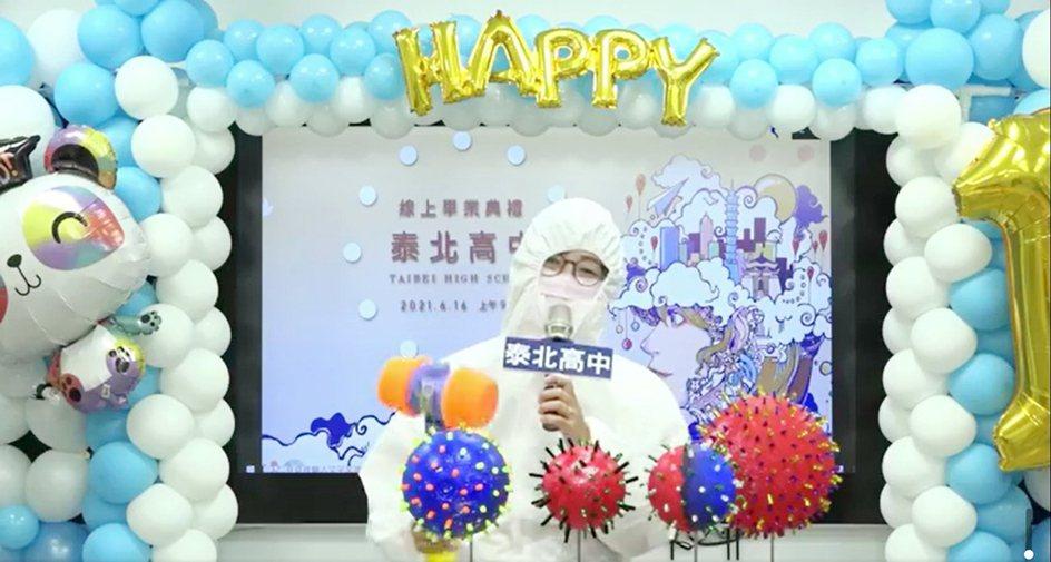 泰北高中訓育組長王芳蕙的「防疫舞蹈」充滿話題,創意十足。 校方/提供