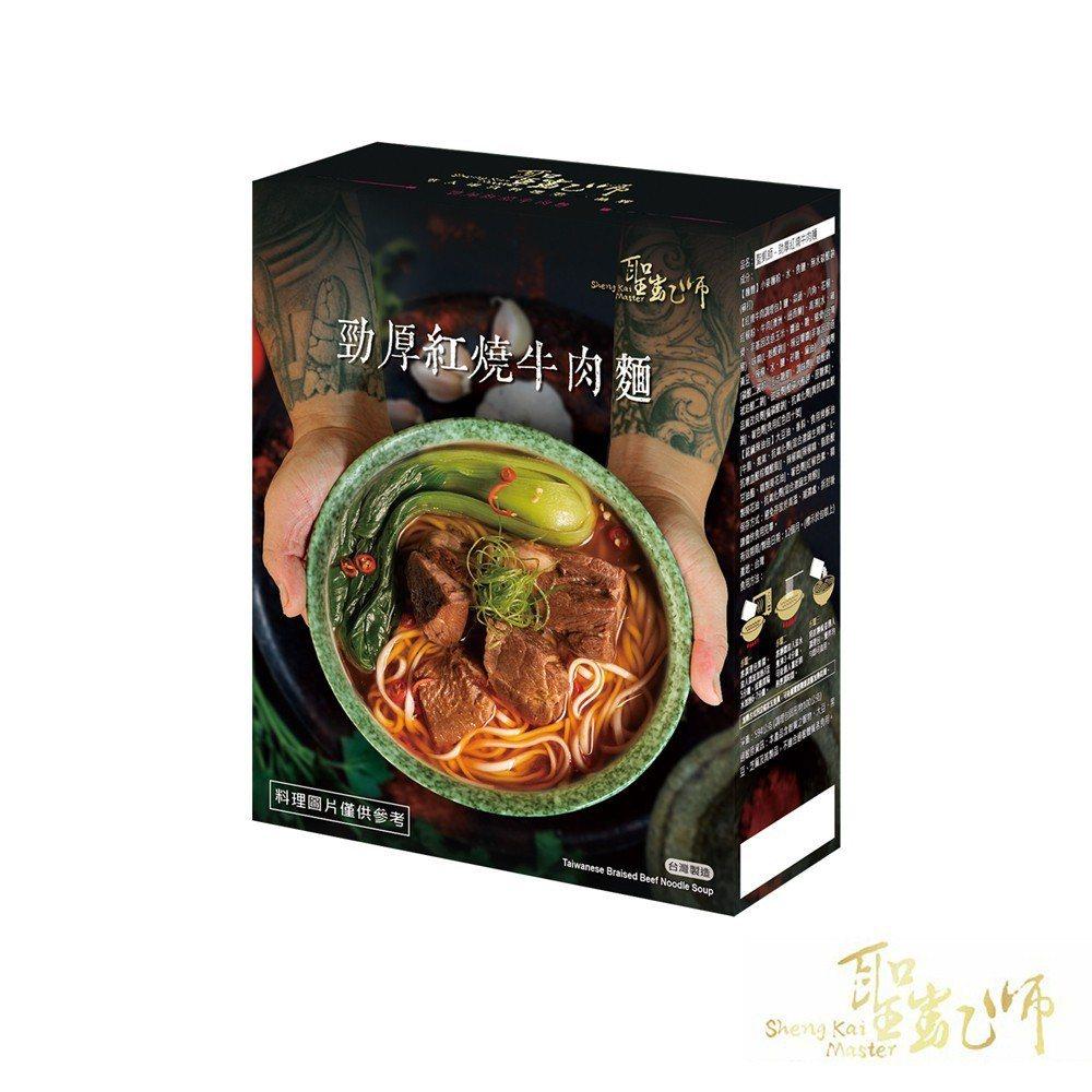 【聖凱師】招牌紅燒牛肉麵540g 7入,優惠價1,400元。 遠傳friDay ...