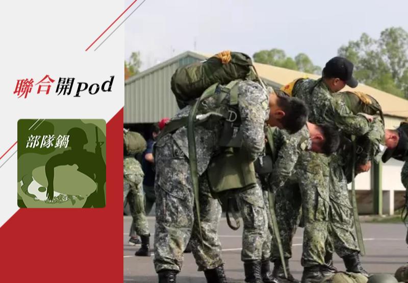 台灣疫情延燒,國軍如何防疫?圖/聯合報系資料照片