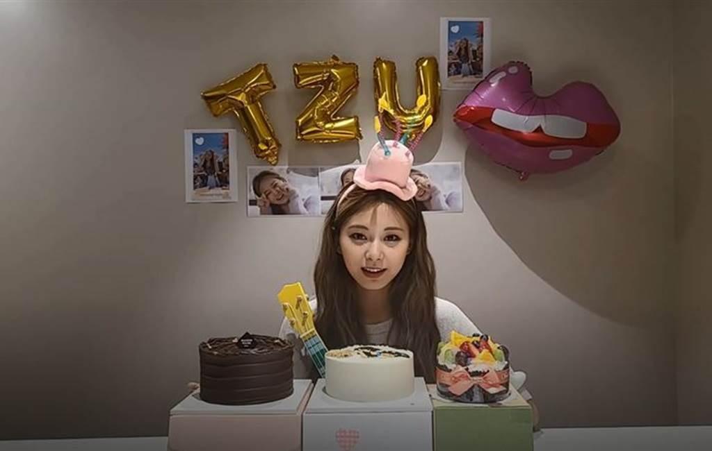 周子瑜日前慶祝22歲生日。圖/摘自自TWICE V LIVE