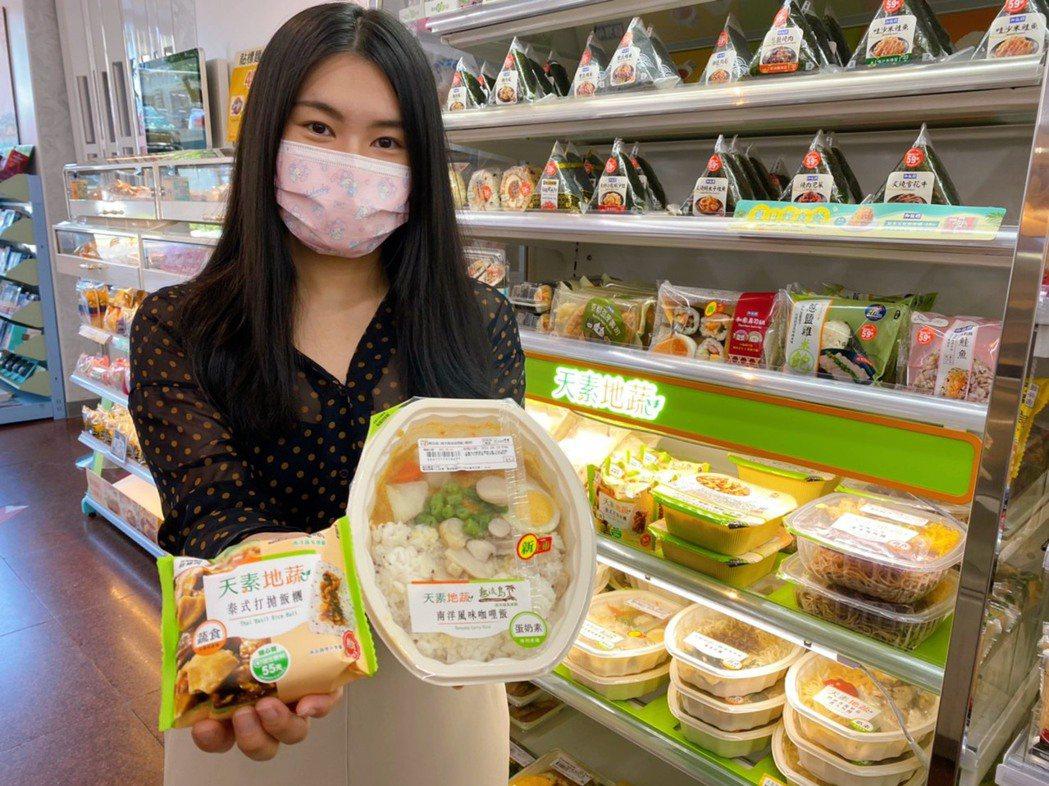 7-ELEVEN「天素地蔬」橫跨米食、沙拉、麵食、調理麵包等結構,提供多樣化的餐...