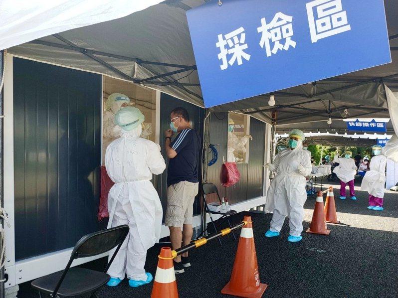 竹東社區篩檢站設於河濱公園,民眾需先上竹東鎮衛生所網站登記預約。圖/公所提供
