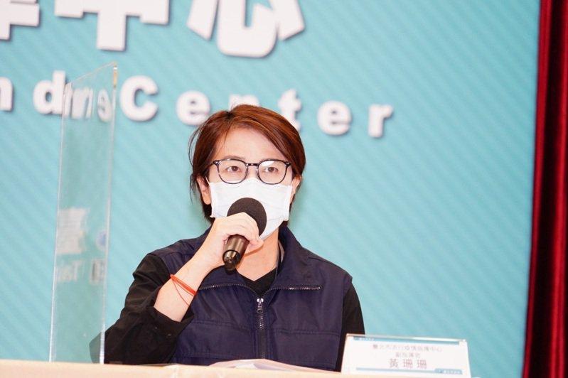台北市副市長黃珊珊今前往西園醫院視察施打情況,強調時間到一定都會安排大家接種。圖/北市府提供