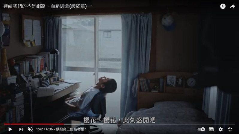 台南女中結合日本廣告影片,製作為指考生的加油勵志影片。圖/擷取畫面