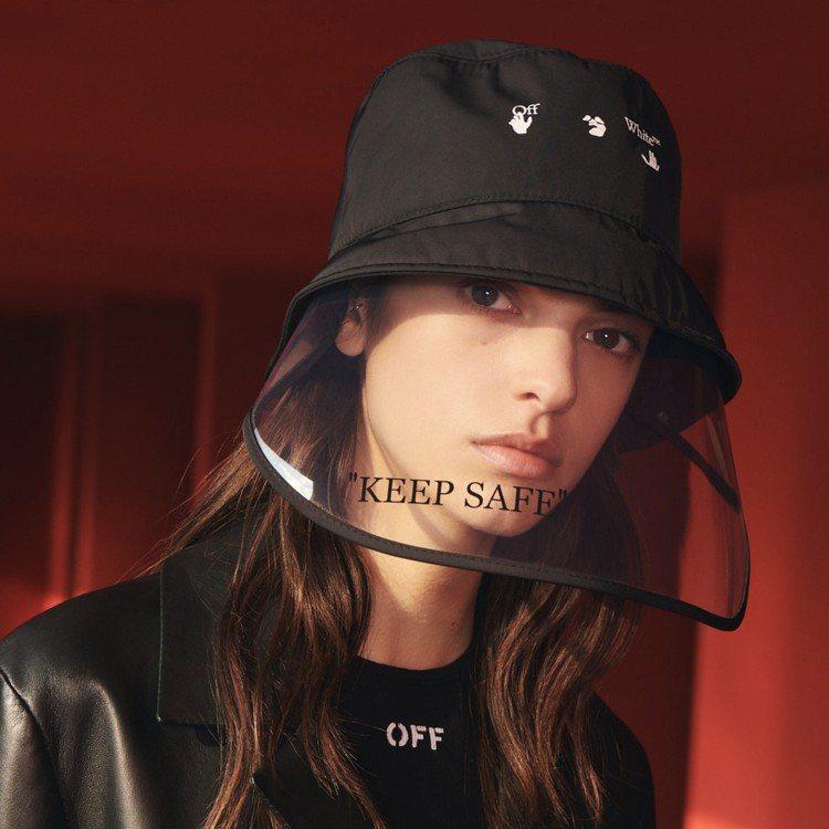 Off-White「KEEP SAFE」漁夫帽,17,055元。圖/取自Off-...