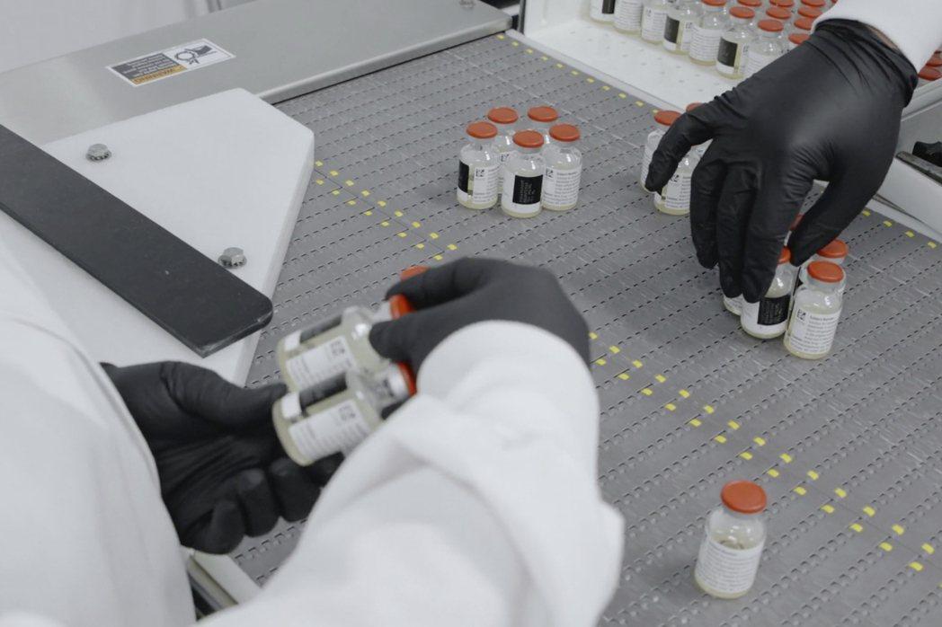 Regeneron藥廠的抗體治療用藥。  美聯社