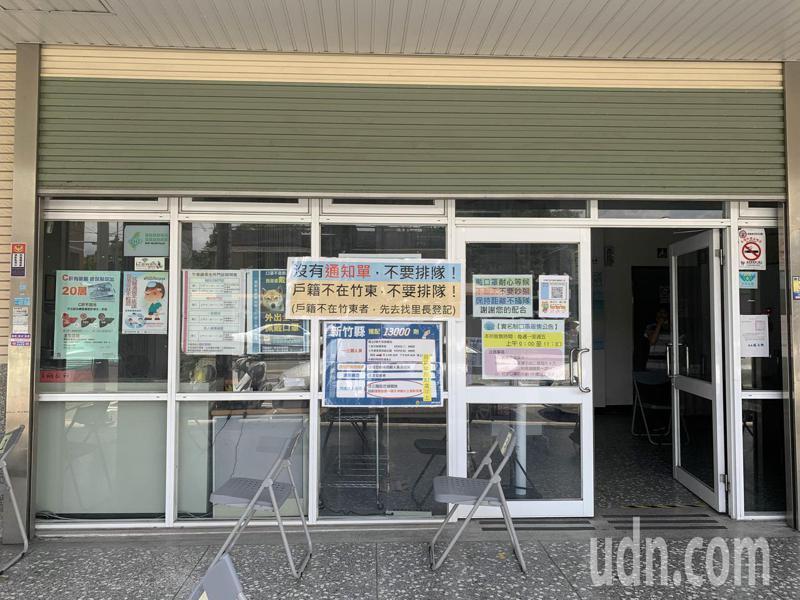 竹東鎮衛生所驚傳有老婦人接種完疫苗,返家3小時竟休克身亡,目前檢警已介入釐清死因是否與疫苗有關。記者巫鴻瑋/攝影