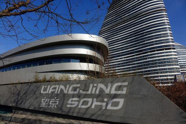 彭博引述知情人士稱,黑石集團即將達成收購SOHO中國的協議。照片/騰訊網