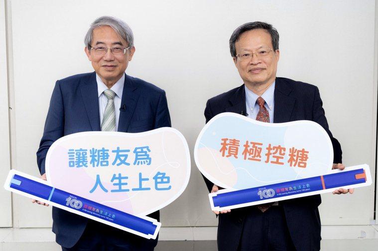糖尿病關懷基金會執行長蔡世澤(左) 與身兼糖友的心臟科名醫洪傳岳(右)。圖/中華...