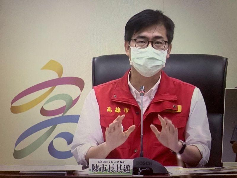 高雄市長陳其邁。聯合報系記者徐如宜/翻攝