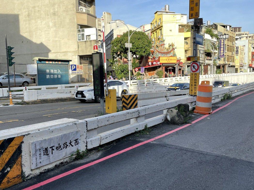 新竹市西大路地下道是竹科上下班要道,因年久失修,市府將修建並補強結構。記者張裕珍...