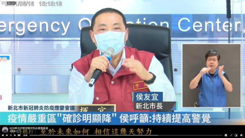 侯友宜表示,樂見大家用正向態度協助企業與宗教團體,也期盼中央更積極些,讓好的疫苗早日進來台灣。圖/擷自侯友宜臉書