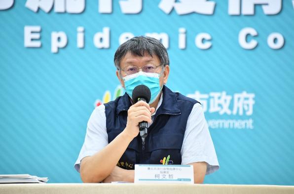台北市長柯文哲說,沒有人會希望自己染病,這種疫情還算緊張時刻,講這種話沒有必要,也不想要再去評論。圖/北市府提供