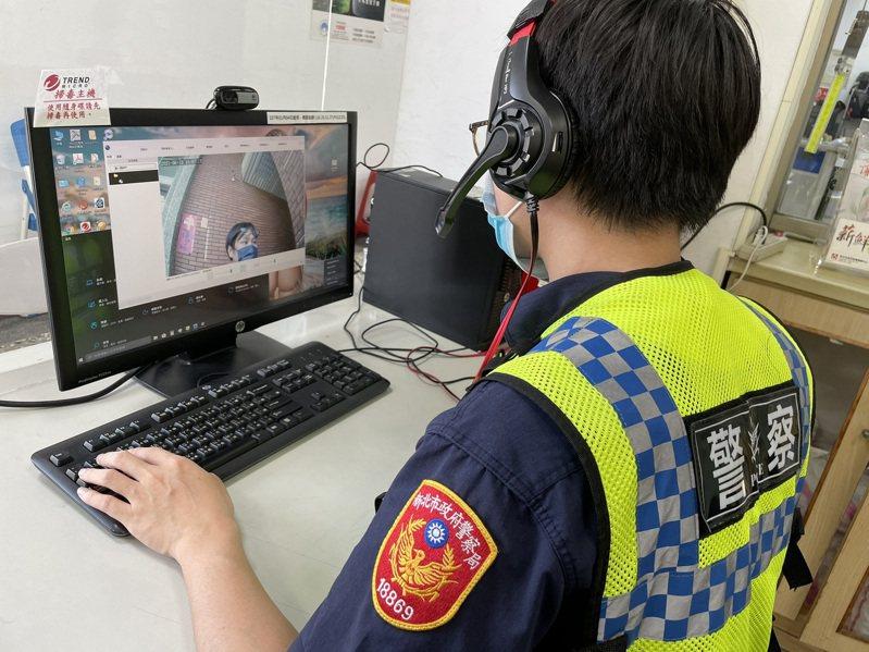 「110視訊報案APP」提供民眾遇到危急情況時,能以即時影像的方式報案處理。示意圖/警方提供