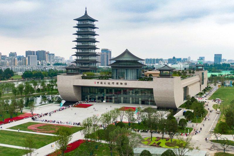 揚州中國大運河博物館昨天建成開放。(中新社)