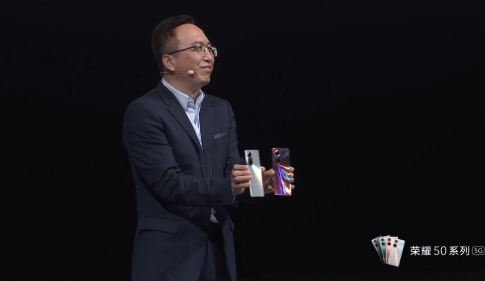 榮耀CEO趙明。騰訊財經