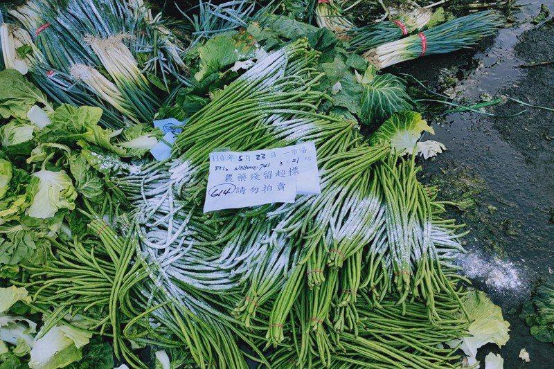 北農公司日前公布5月蔬果農藥添加物殘留抽驗結果,78件不合格,青蔥就占了57件。圖/北農提供
