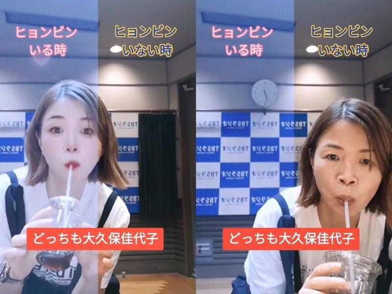 日本搞笑藝人大久保佳代子實測抖音的濾鏡功能,顯著的差別引起網友熱議。 圖擷自tiktok