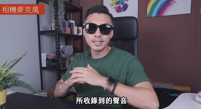 YouTuber賴瑞介紹「AU-Lens藍牙音樂智能眼鏡」,側邊有類似小喇叭裝置能播放音樂,並有IPX4防潑水保護,適合戶外活動使用。(翻攝自我是賴瑞YouTube)