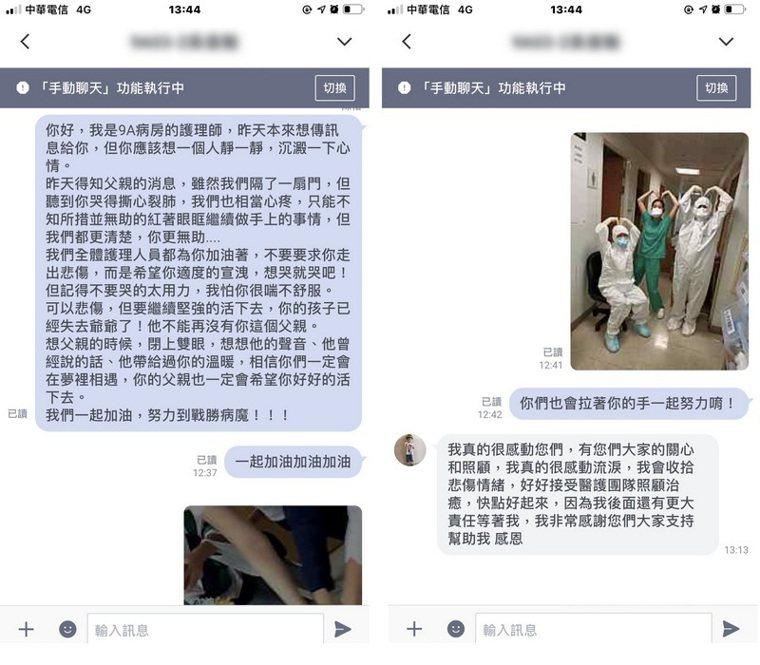 圖/台北慈濟醫院