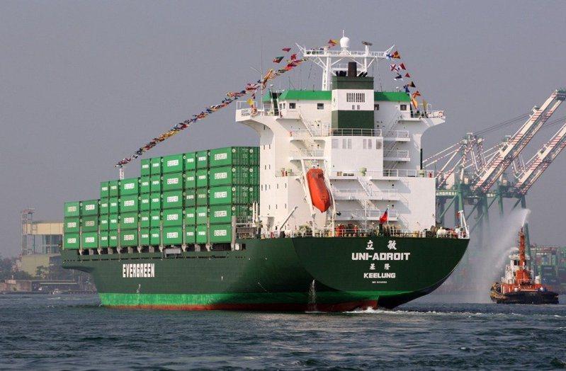 圖為長榮海運貨櫃輪。本報資料照片