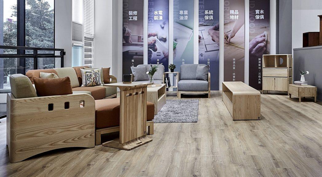 優渥實木傢俱推防疫限時優惠專案,讓宅在家防疫也很放心。