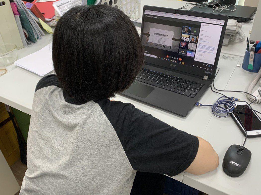 疫情期間學習不間斷,YS推線上課程。 雲嘉南分署YS/提供。