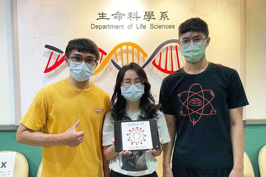 中央大學生命科學系徐偉倫(左起)、翁子涵和吳傳喆三位應屆畢業生所製播的「Covi...