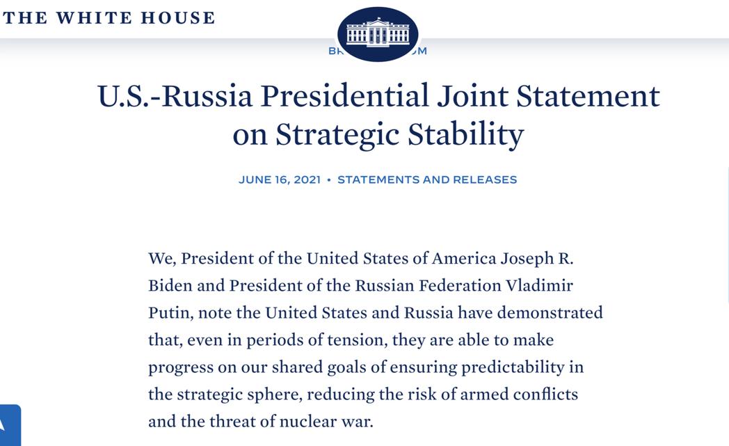 美俄領導人峰會後發表聯合聲明。圖/取自白宮網站