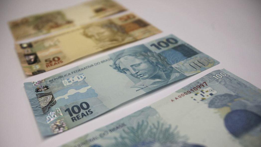 巴西貨幣雷亞爾(real)。  路透