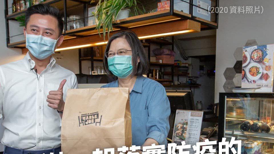 總統蔡英文要大家多吃外帶外送食物支持店家。記者周宗禎/翻攝蔡總統臉書