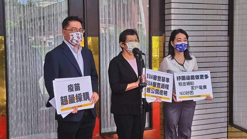 立法院時代力量黨團今舉行記者會。記者吳亮賢/攝影