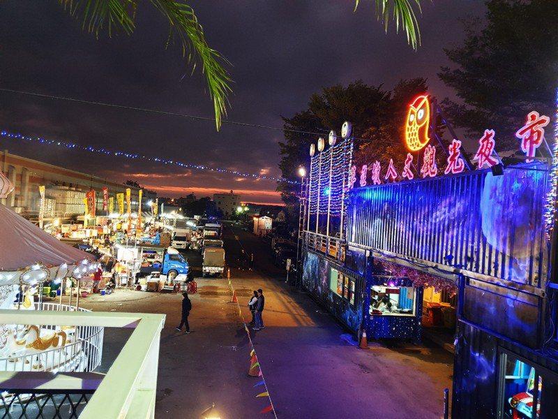 南投縣草屯鎮草鞋墩人文觀光夜市是縣內規模最大的夜市。圖/本報資料照