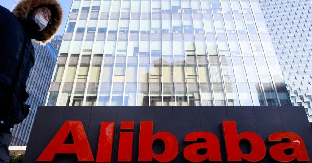 阿里巴巴中國站宣布,即日起至7月15日期間暫停銷售無人機相關商品。路透