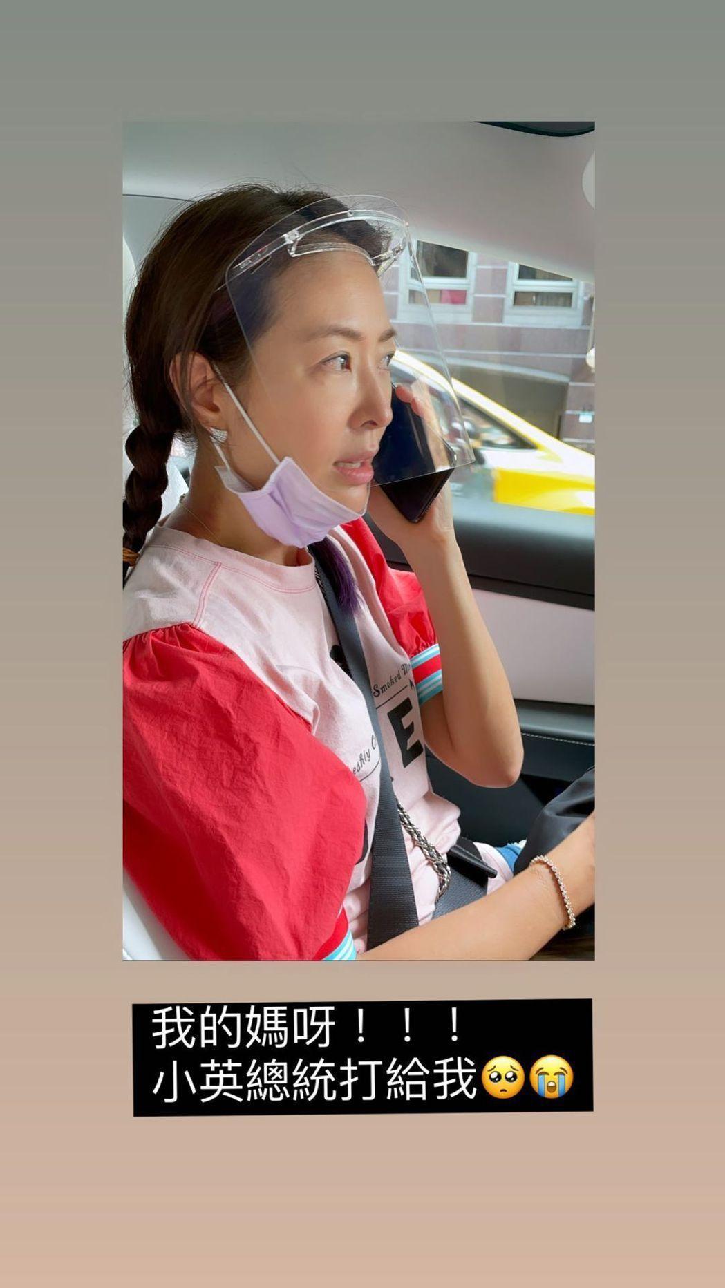 賈永婕和小英總統通電話時正在送便當。圖/賈永婕IG