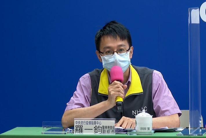中央流行疫情指揮中心醫療應變組副組長羅一鈞。圖/取自直播畫面