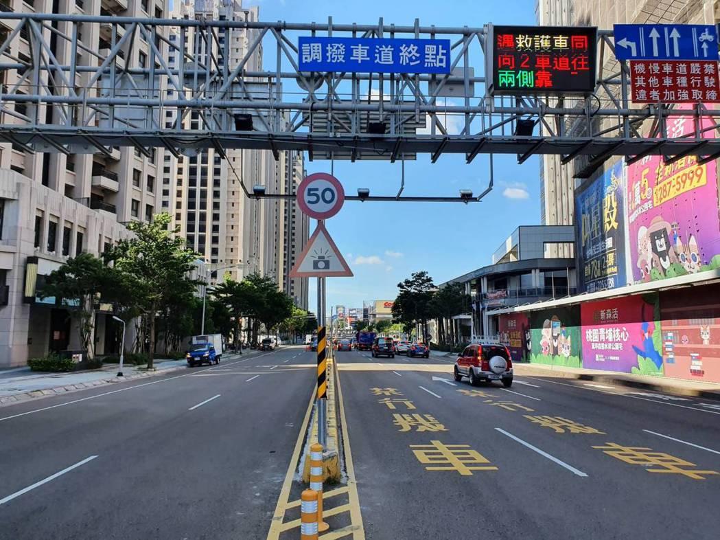新竹市警方在慈雲路、埔頂2路建置科技執法設備。圖/警方提供