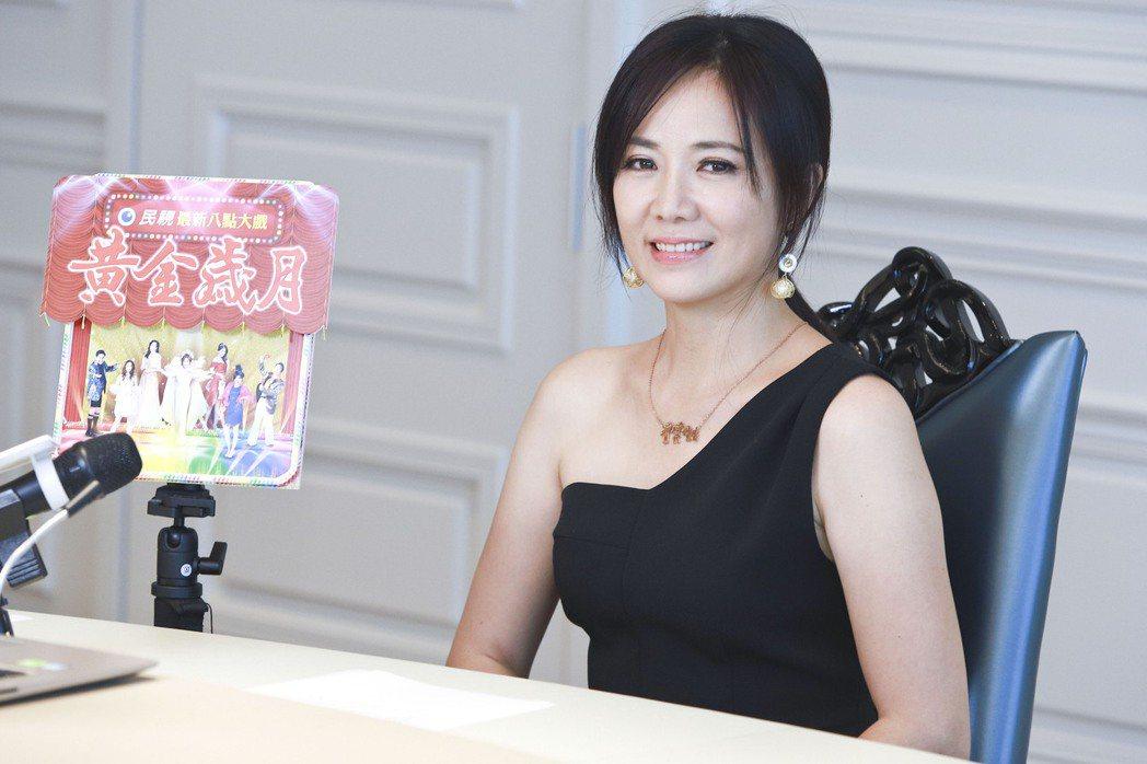 陳仙梅為新戲「黃金歲月」宣傳,接受視訊訪問。圖/民視提供
