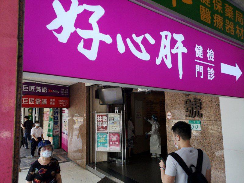 日前台北市的好心肝診所被爆料特權施打疫苗。 聯合報系資料照