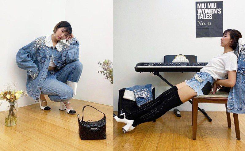 9m88以Upcycled by Miu Miu攜手Levi's® 合作系列的服裝示範如何拍出宅時尚穿搭照。圖/摘自IG
