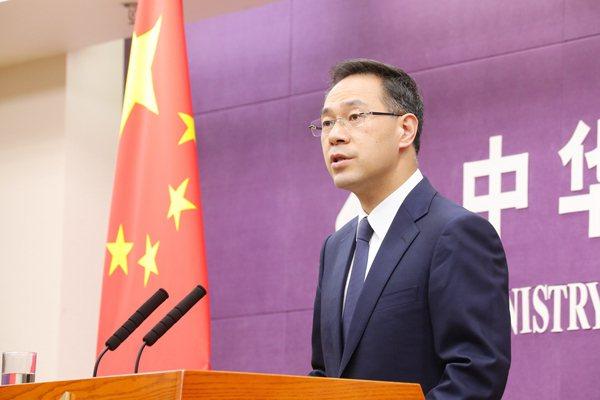 大陸商務部發言人高峰17日表示,中方願意繼續擴大自中東歐國家的進口。(圖/取自大...