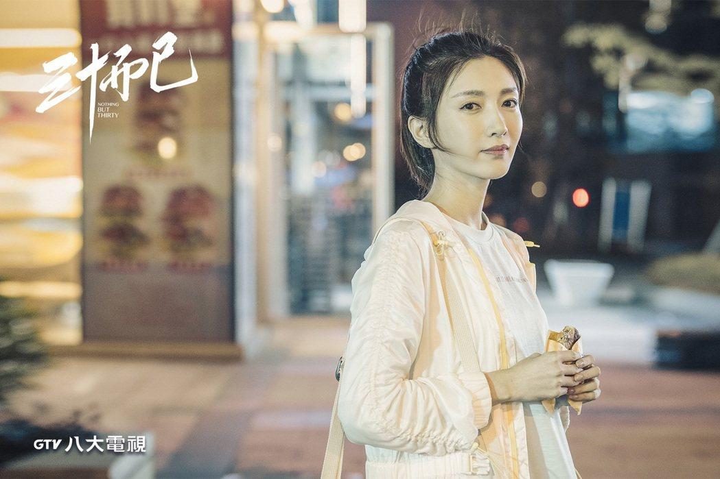 江疏影在「三十而已」飾演離鄉打拼的獨立女子。圖/八大電視提供