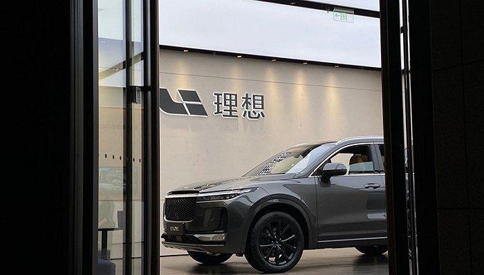 大陸造車新勢力「理想汽車」北京工廠即將正式啟動。(圖/取自新浪網)