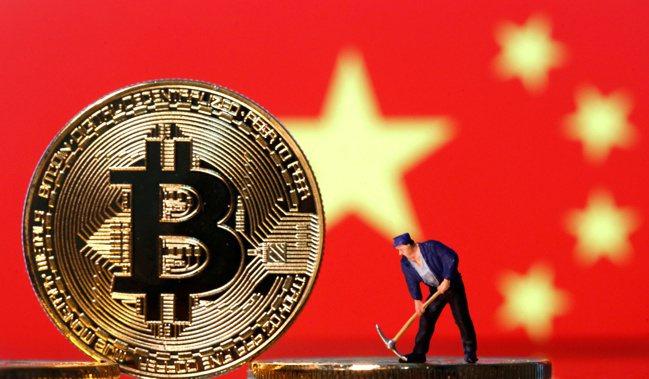 中國大陸嚴打加密貨幣及「挖礦」行為。路透