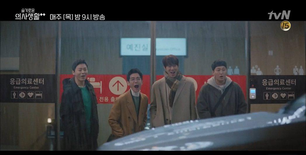 圖/截自Naver TV