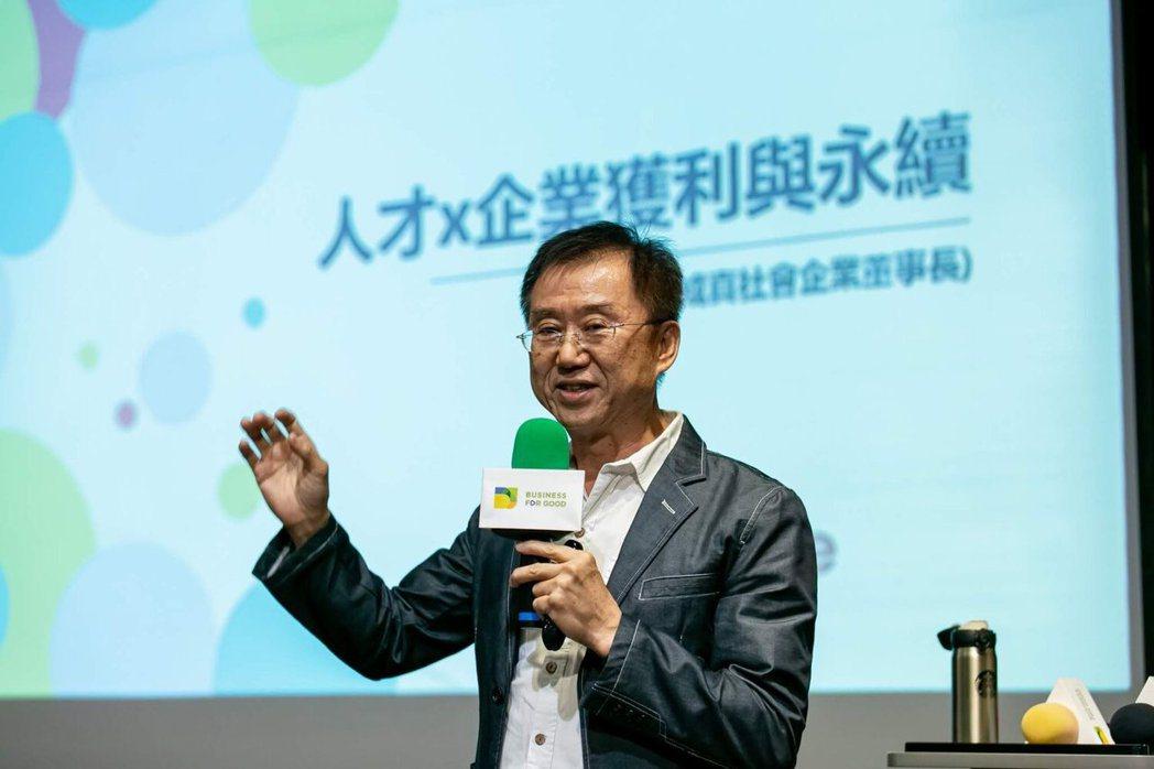 人才論壇 成真咖啡王國雄 圖/B型企業協會資料照片