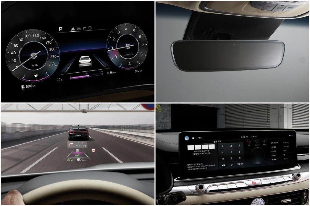 小改款Kia K9不僅保有12.3吋數位儀表,也增加了手寫旋鈕功能,後視鏡則採用...