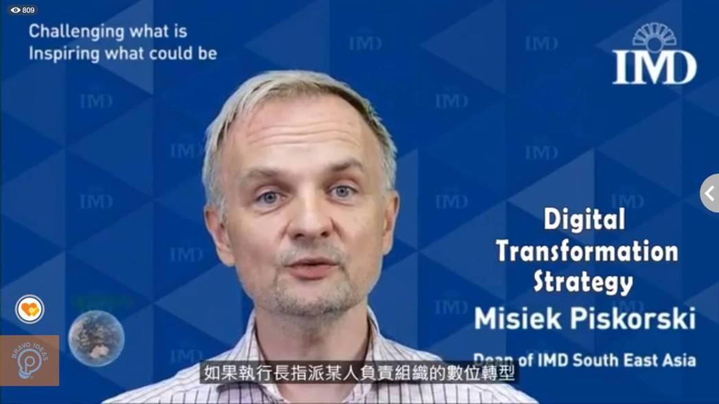 洛桑管理學院(IMD)東南亞和大洋洲院長Misiek Piskorski。 主辦...